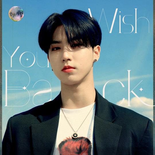 s2021e73 — [SKZ-RECORD] Han «Wish You Back»