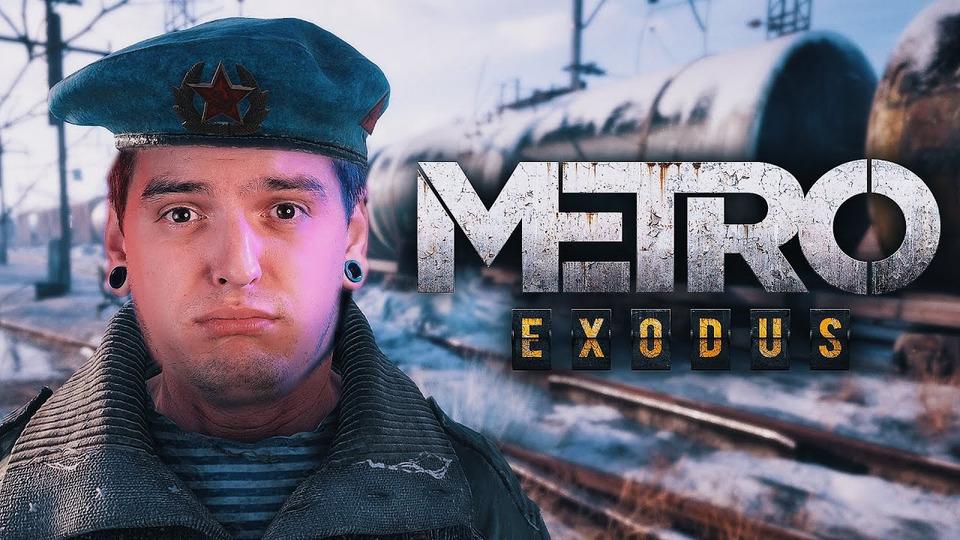 s2021 special-0 — ГУЛЯЄМ ПОМОСКОВСЬКИМ БОЛОТАМ! 😵💫Граємо у«Metro Exodus» УКРАЇНСЬКОЮ #2