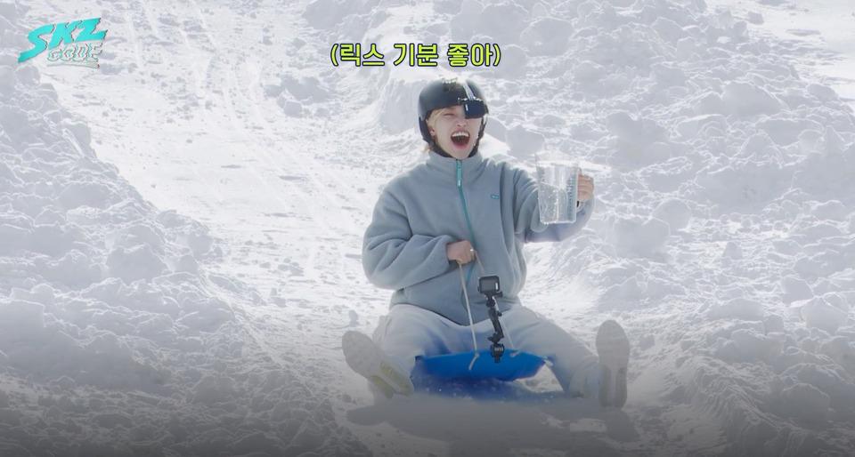 s2021e31 — [SKZ CODE] Ep.01 (#1 Winter is Coming)