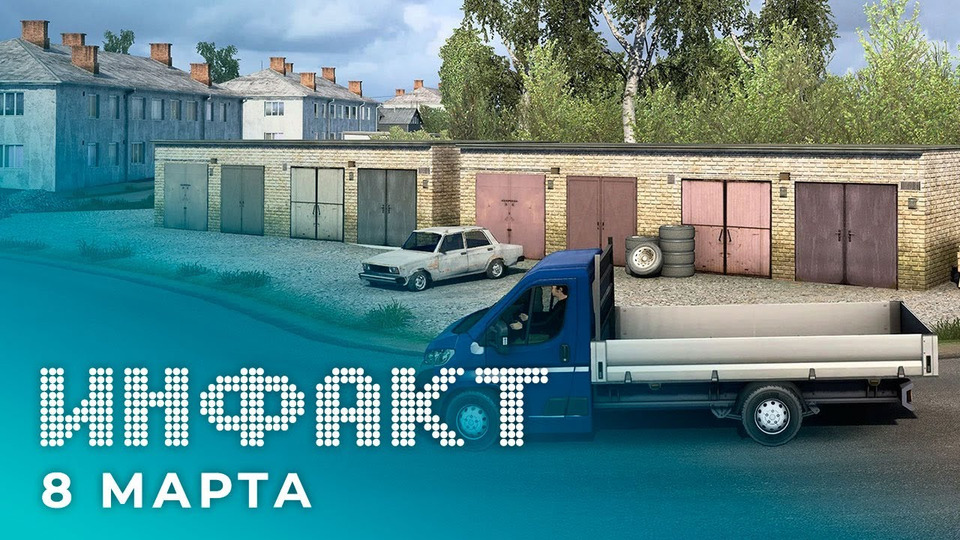 s07e44 — Ещё про Diablo II: Resurrected, демо Outriders, Россия вEuro Truck Simulator 2, релиз Shelter 3…