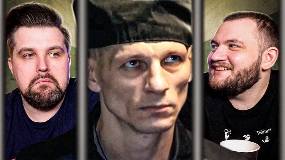 s08e23 — ЧЁРНЫЙ ДЕЛЬФИН— Самая суровая тюрьма России