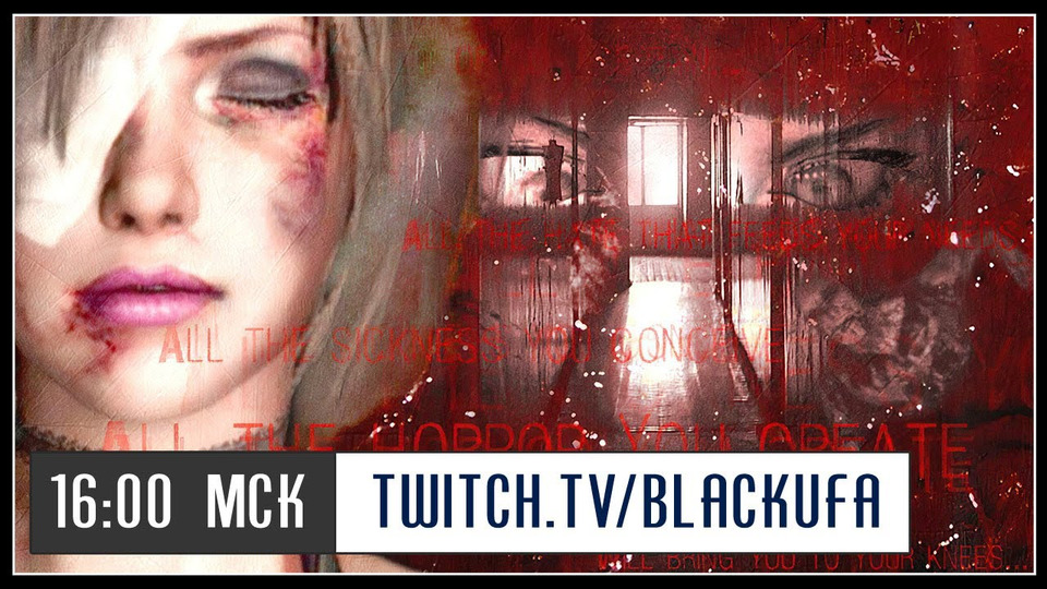 s2021e86 — Silent Hill 4: The Room #1