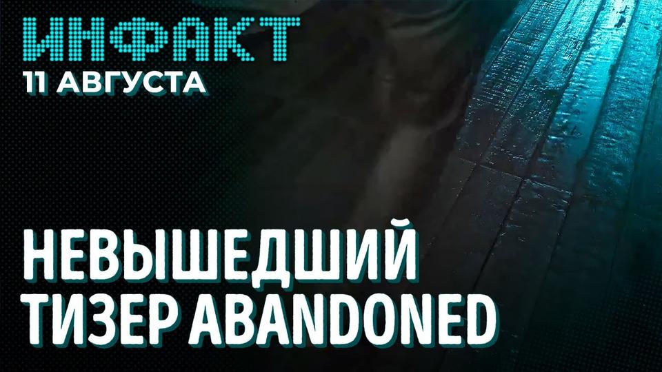 s07e147 — TF2 наSource 2, бета-тест Diablo II: Resurrected, 4K и60 fps вGTAV наPS5, медицинские RGB-маски…