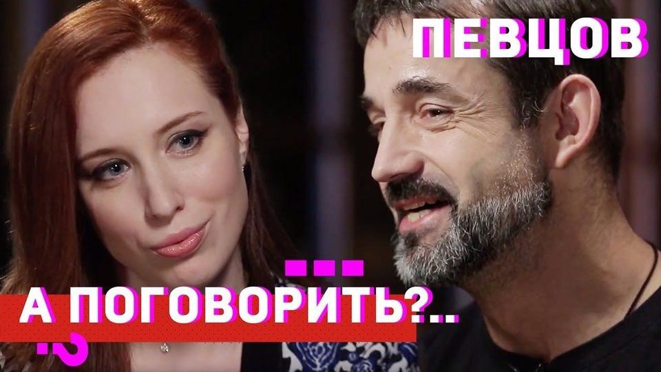 s01e22 — Дмитрий Певцов: 75% ворья - это нормально