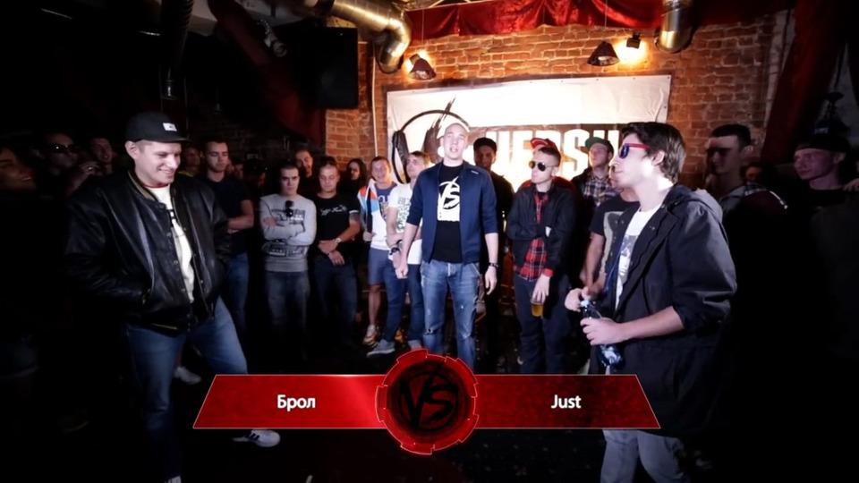 s01e06 — VERSUS #6: Брол VS Just [TERRA INCOGNITA]