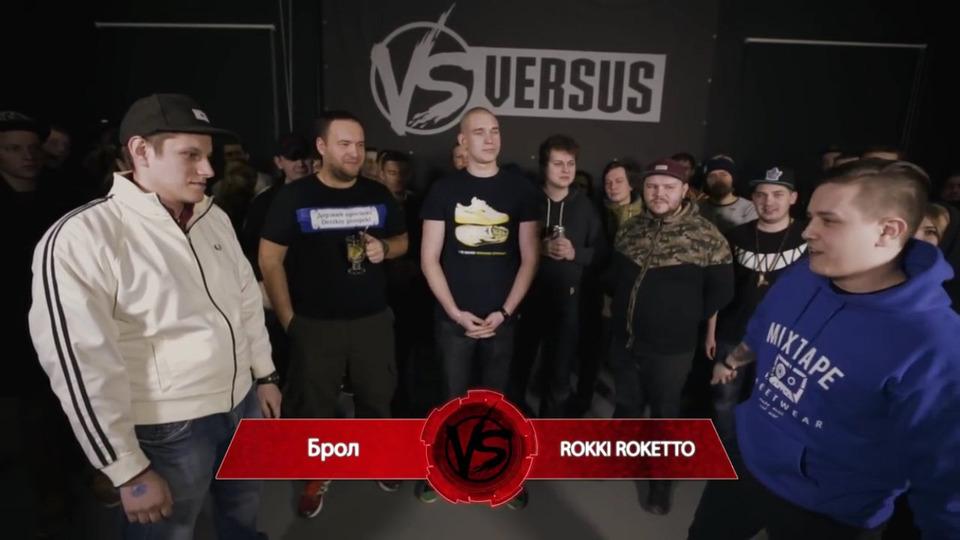 s02e06 — VERSUS #6 (сезон II): Брол VS Rokki Roketto