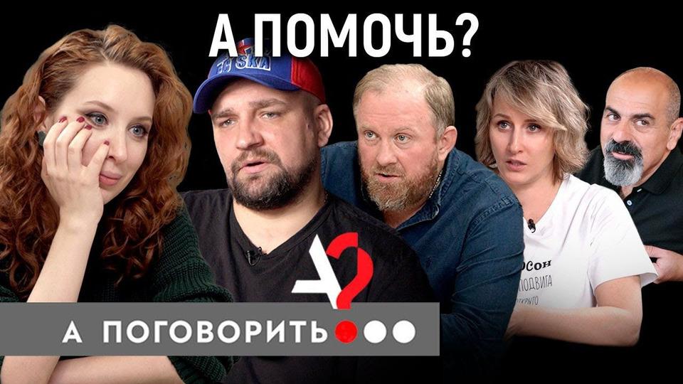 s04e11 — Великая депрессия! Баста, Ивлев, Татулова и другие бизнесмены просят о помощи