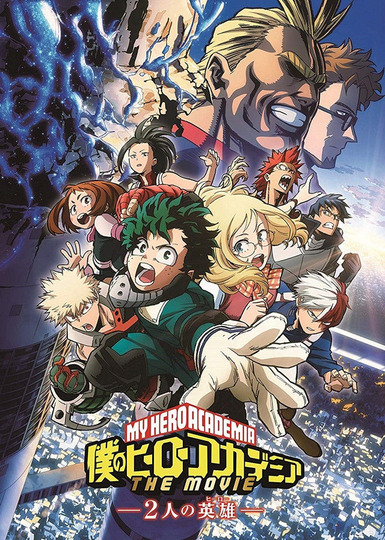 s03 special-1 — Boku no Hero Academia the Movie: Two Heroes