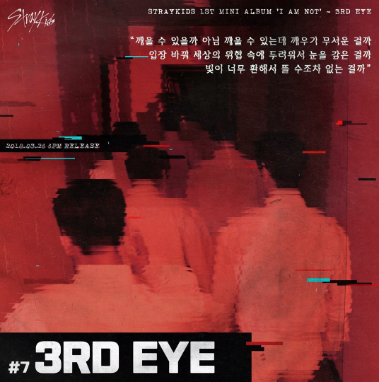 s2018e39 — [Inst. Lyric Card] «I am NOT: 3rd Eye» #7