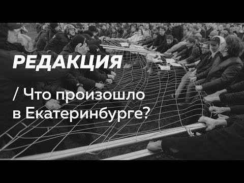 s01 special-6 — Пивоваров с непредвзятым разбором главного конфликта недели