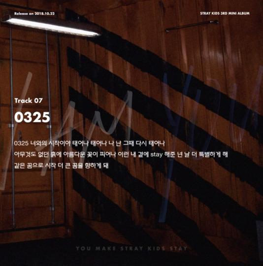 s2018e191 — [Inst. Lyric Card] «I am YOU: 0325» #7