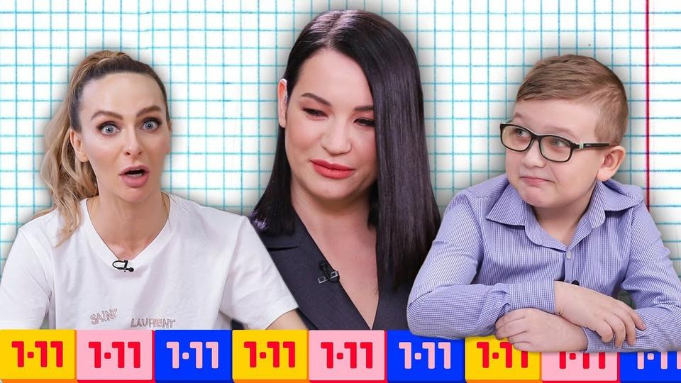s01e01 — Кто умнее— Екатерина Варнава или школьники?