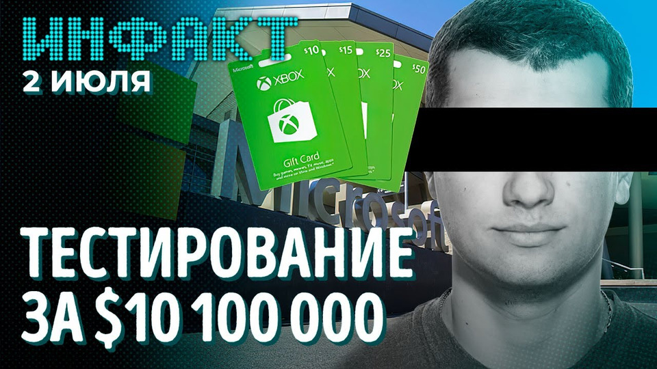 s07e119 — Намёки нановые Silent Hill, Dead Space иCall of Duty, дизайн вDiablo IV, кража $10 100 000…