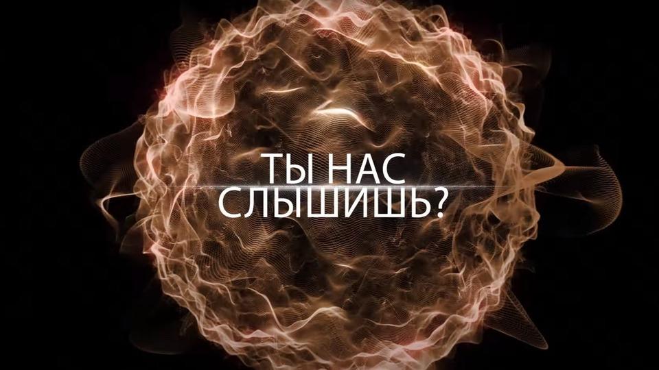 Посмотрите тизер второго сезона фантастического триллера «Вночь»
