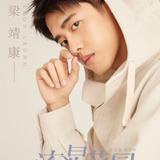 Connor Leong — Feng Mei Zuo