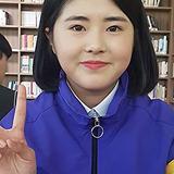 Saet Byul — Gong Soo Rin