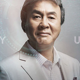 Park Young Kyu — Nam Gun Ho