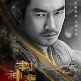 Zhang Bo — Ji Fa