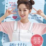 Xu Hao — Wen Xiao Nuan