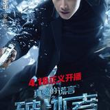 Luo Jin — Jin Yuan