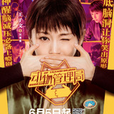 Olivia Wang — Wu Ai Ai