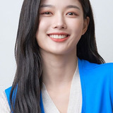 Kim Yoo Jung — Jung Saet Byul