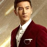 Huang Xiao Ming — Zuo Zhen