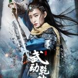 Claudia Wang — Ling Qing Zhu