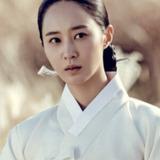 Kwon Yoo Ri — Princess Soo Kyung