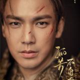 Wallace Chung — Chu Bei Jie