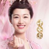 Xiang Han Zhi — Ye Xiao Tang