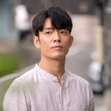 Kim Joo Hun — Cha Eun Suk