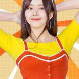 Han Bo Reum — Yoon Bo Reum