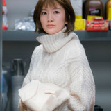 Jang So Yun — Seo Kyung Sun