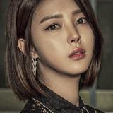 Uhm Hyun Kyung — Na Yun Hee