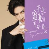 Leo Luo — Yuan Shuai