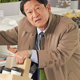 Kim Eung Soo — Lee Man Shik