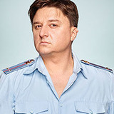 Максим Лагашкин — Сергей Маслов, участковый