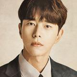 Yoon Hyun Min — Jung Yi Hyun