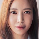 Yoon Se Ah — Na Ha Young