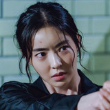 Lee Da Hee — Goo Reum