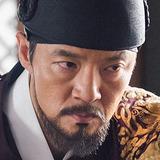 Jo Han Chul — King