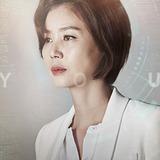 Kim Sung Ryung — Oh Ra Ra