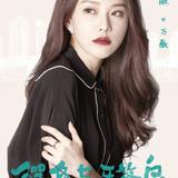 Huang Yi Lin — Wan Wai