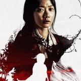 Bae Doo Na — Seo Bi