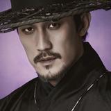 Han Jung Soo — Moo Young