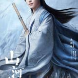 Ma Wen Yuan — Cao Wei Ning