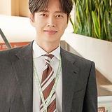 Park Hae Jin — Ka Yul Chan