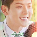 Yeo Hoe Hyun — Woo Dae Sung