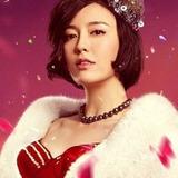 Lu Jia Rong — Yin Ming Zhu
